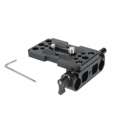Niceyrig Multifunction Camera Base Plate-225
